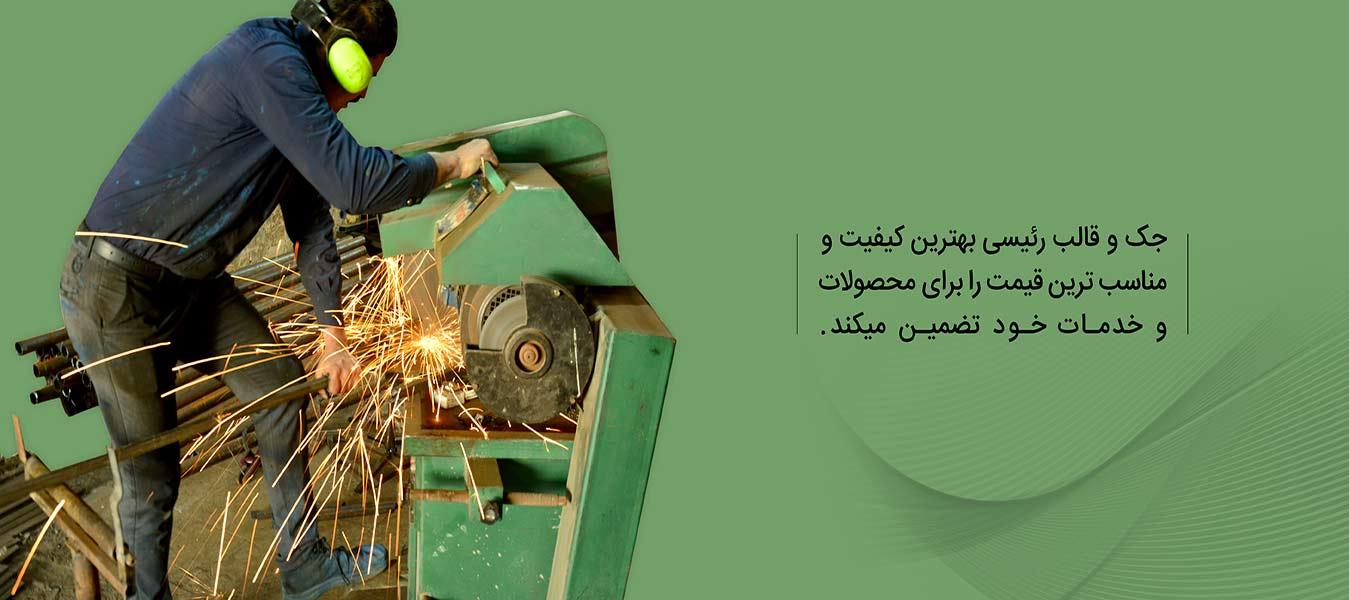 مراحل ساخت قالب فلزی بتن